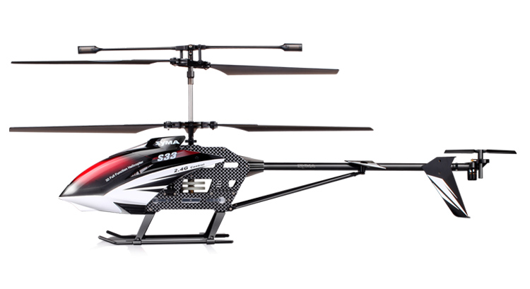rc Helicopter Parts List Syma rc Helicopter List/sima